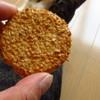 ちぼり湯河原スイーツファクトリー - 料理写真:キャラメルアーモンド