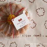Maison romi-unie - Merci Cake