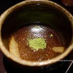 アトリウムラウンジ - 抹茶