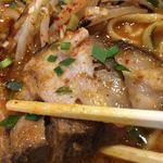 カラシビ味噌らー麺 鬼金棒 - トロトロのバラ肉焼豚