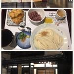 麺喰 - 料理写真: