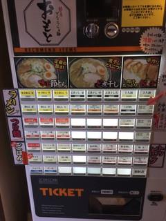 節系とんこつらぁ麺 おもと - 二ボ増し こってり 可能!!!