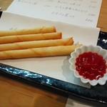 85906104 - カマンベールチーズ春巻