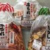 丸栄製菓 - 料理写真:海老マヨネーズ、ちび丸、ハイサラを購入!