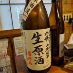 天史朗寿司 - 日本酒 刈穂