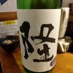 天史朗寿司 - 日本酒 白隆