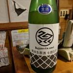 天史朗寿司 - 日本酒 加茂泉