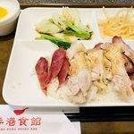 香港食館 -