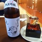 ふるさと味覚館 宙 - 日本酒は『浦霞 禅』