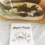 充麦 - ごちそうツナのサンドイッチ
