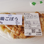 駅弁食堂 水車の詩 - 料理写真: