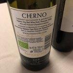 アレグロ コン ブリオ - 3杯目の赤ワインラベル。
