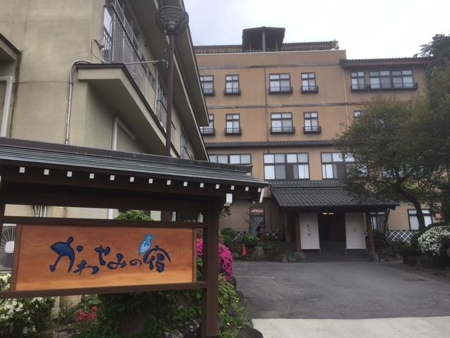 別所観光ホテル name=
