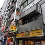 大酋長 - 昭和通りに、5階