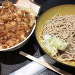 いわもとQ - 肉天丼セット