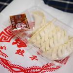 珍来 - 料理写真:201805餃子¥350【税別】
