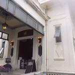 Cafe de Norasingha -