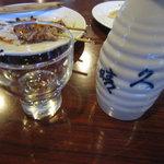 8592383 - やっぱり日本酒