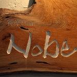 Nobe -