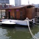 横浜港ボートパークHemingway Yokohama -