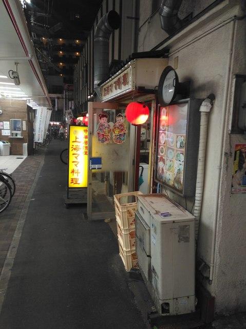 (大阪)京橋 中華 おすすめ情報 - r.gnavi.co.jp