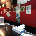 自家製太麺 ドカ盛 マッチョ - カウンタ〜( ´ ▽. ` )b