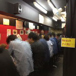 自家製太麺 ドカ盛 マッチョ - ♪〜(๑ᴖ◡、ᴖ๑)♪〜