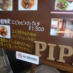 Casual Dining PiPi -