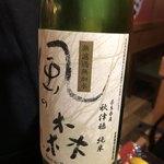 85927280 - 風の森を含め多数の日本酒がありました