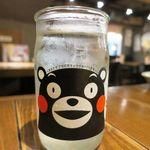 中落ち百円の居酒屋 まぐろんち - 瑞鷹(ずいよう)くまモンカップ