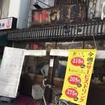 七津屋 - 外観