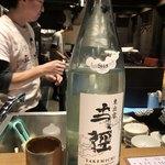 日本酒 弘大 - 王祿すきよー