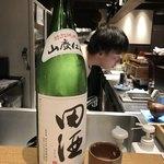 日本酒 弘大 - 田酒もすきよー