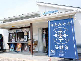 ライトハウス角島 - LightHouseさん