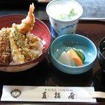 直指庵 - 料理写真:天丼セットの天丼(量は少なめ)
