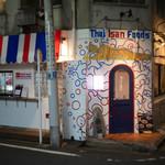 タイ東北モーラム酒店 -
