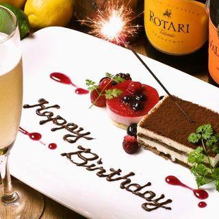 記念日、お誕生日には事前予約でバースデープレートサービス!