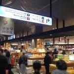 古賀サービスエリア(下り線) スナックコーナー - 店内