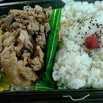 パワーラークス - 生姜焼き弁当410円