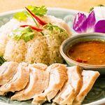 チャンパー - 蒸し鶏ご飯