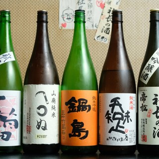 常時100種類以上をご用意。日本酒好きが集まる穴場スポット◎