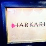 タルカリ - 看板