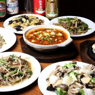中華料理と共に楽しみたい美酒◇充実のラインナップ!飲み放題も
