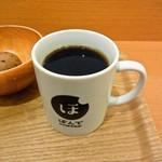 ぽんでCOFFEE - ブラジル ハニーショコラ