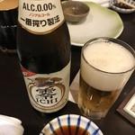 すし旬 - ノンアルコールビール