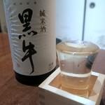 85946949 - 黒牛 辛口純米酒(和歌山県)