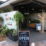 カフェ イロハ - 玄関