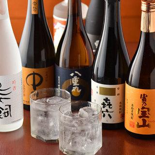 厳選された日本酒・焼酎で乾杯!ボトルキープOK◎