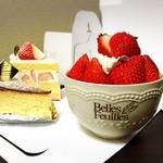 ベルフィーユ - 料理写真: