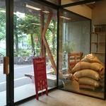 ダンデライオン・チョコレート - 店内入口